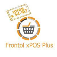 Frontol xPOS 3 Plus для 54-ФЗ